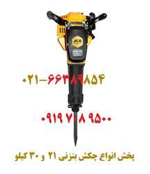 پخش چکش بنزینی 21 کیلو هیلتی بنزینی 21 کیلو - 1