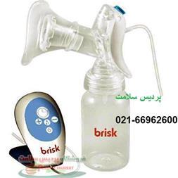 شیردوش برقی بریسک XN2203H2-1
