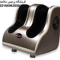 فروش ماساژور پا کامفورت Comfort L-3000