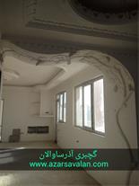 بازسازی ساختمان آپارتمان منزل خانه