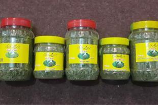سبزی خشک مازندران