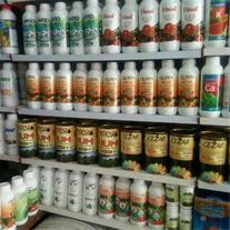 فروشگاه کشاورزی آذربایجان