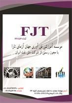 برگزاری همایش و سمینار - آموزش گروه صنعت ، ساختمان