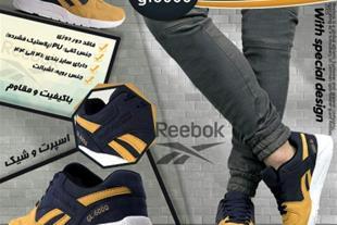 کفش مردانه ریباک