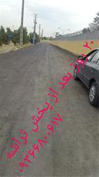 آسفالت کاری و اجرای تراشیدن آسفالت در تهران - 1