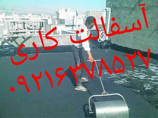 آسفالت کاری مکانیزه در تهران ،کرج،شهریار جاده ساوه - 6