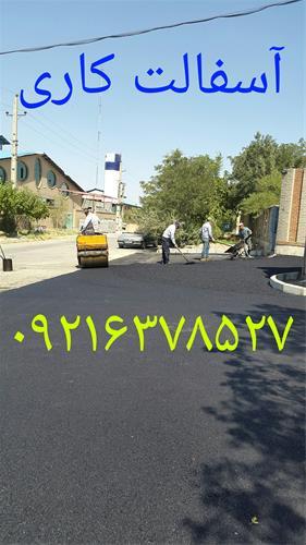 آسفالت کاری مکانیزه در تهران ،کرج،شهریار جاده ساوه - 5