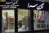 فروش و پخش انواع کاغذ دیواری و پوستر در اصفهان