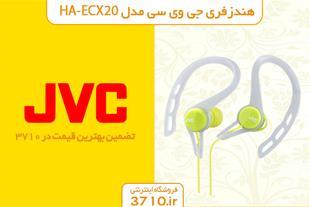 هدفون جی وی سی مدل JVC Earphone HA-ECX20