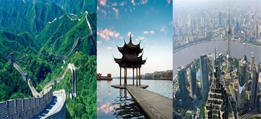 تور چین نوروز 97 - 4 شب پکن و 3 شب شانگهای - 1