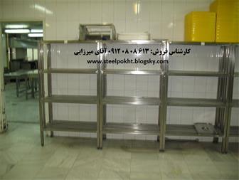 فروش قفسه استیل - 1