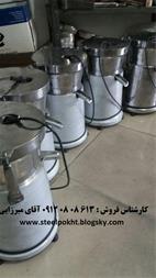فروش دستگاه آبمیوه گیری صنعتی - 1