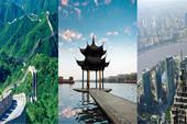تور چین نوروز 97 - 4 شب پکن و 3 شب شانگهای