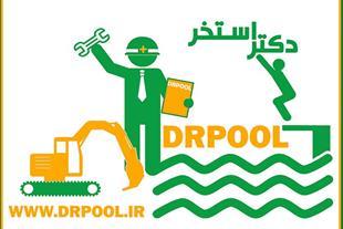 تلفات حرارتی استخر و شرایط محیطی مناسب آب استخر