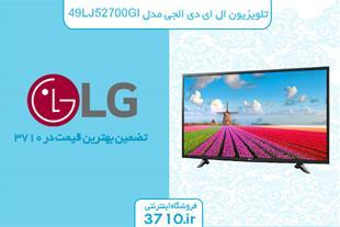 تلویزیون ال ای دی الجی مدل 49LJ52700GI