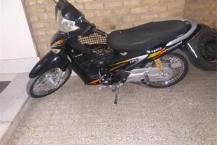 موتور پیشرور لاکی 125cc