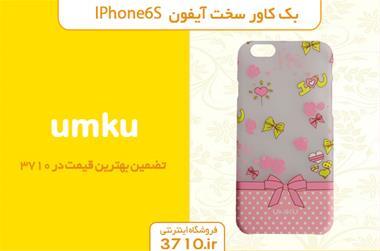 بک کاور سخت آیفون Leather UMKU Cover for iPhone 6s - 1