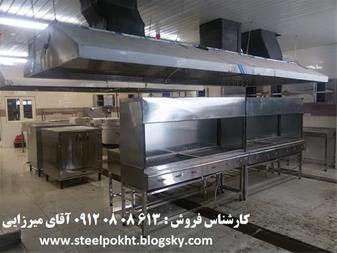 فروش هود صنعتی - هود آشپزخانه صنعتی - 1