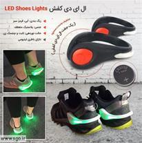 ال ای دی کفش LED Shoe Lights + ارسال به کل کشور