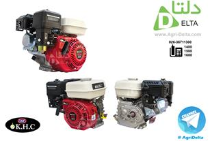 موتور تک KHC کی اچ سی