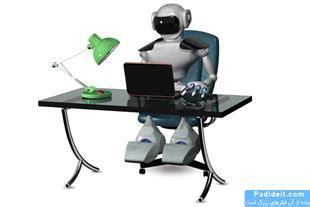 طراح ربات تلگرام در اصفهان
