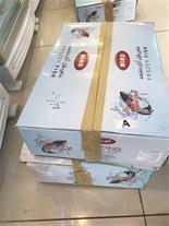 فروش ماهی قزل آلا منجمد وکیوم در مازندران