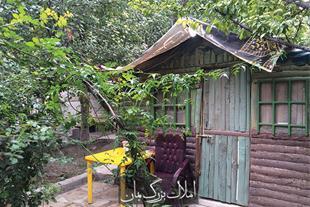 خرید باغ ویلا در کردزار کد kz214