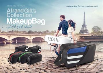 وارد کننده انواع کیف مسافرتی - 1