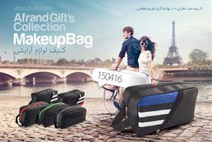 وارد کننده انواع کیف مسافرتی