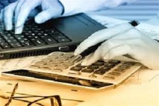 خدمات حسابداری پاره وقت