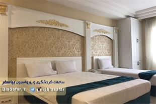هتل سلمان مشهد