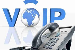 فروش تجهیزات ویپ، نصب و راه اندازی و پشتیبانی سیست