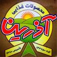 فروش مستقیم کنجد بوجار و شسته اذرین