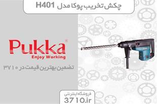 فروش چکش تخریب پوکا مدل H401