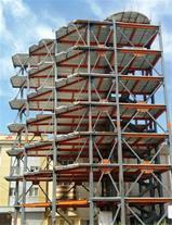 مجری سازه های بتنی - عرشه فولادی - تیرچه کرومیت