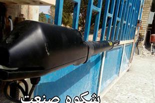 جک بازویی لنسر خوزستان_شکوه صنعت
