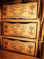 فروش زغال لیمو تایلندی