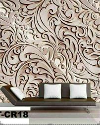 فروش و پخش کاغذ دیواری و پوستر اسپرت و سه بعدی - 1