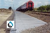 ژئوتکستایل در زیر سازی راه آهن