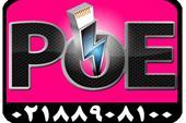 عمده فروشی POE و آداپتور لب تاپ و مانیتور