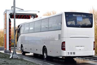 کارواش اتوبوس شور دروازه ای مدل فلورانس ایلقار