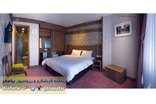 رزرو هتل کارن مشهد