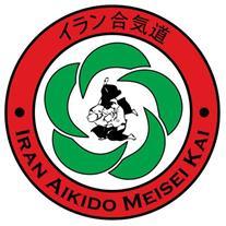 آموزش آیکیدو مِی سِی کای ( دفاع شخصی )