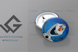 طراحی و ساخت پیکسل و جاکلیدی تبلیغاتی