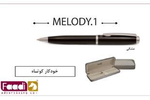 خودکار فلزی تبلیغاتی ارزان