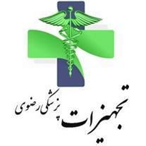 فروش لوازم زیبایی پزشکی دستگاه لیزر ، سرنگ بوتاکس