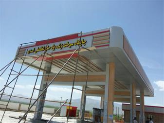کامپوزیت کار در اصفهان و سایر شهرها - 1