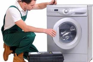 نمایندگی رسمی تعمیر لباسشویی