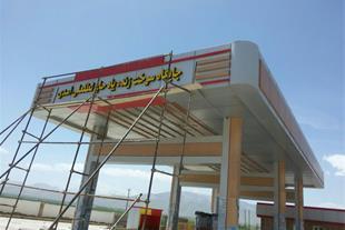 کامپوزیت کار در اصفهان و سایر شهرها