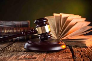 وکیل در ارومیه
